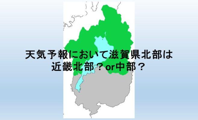 滋賀県の地図
