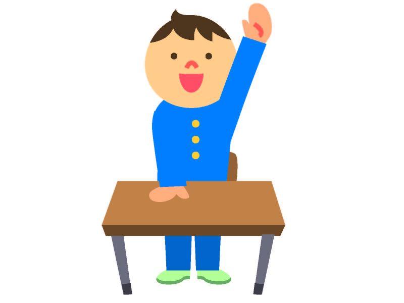 挙手している生徒