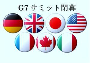 G7各国の国旗