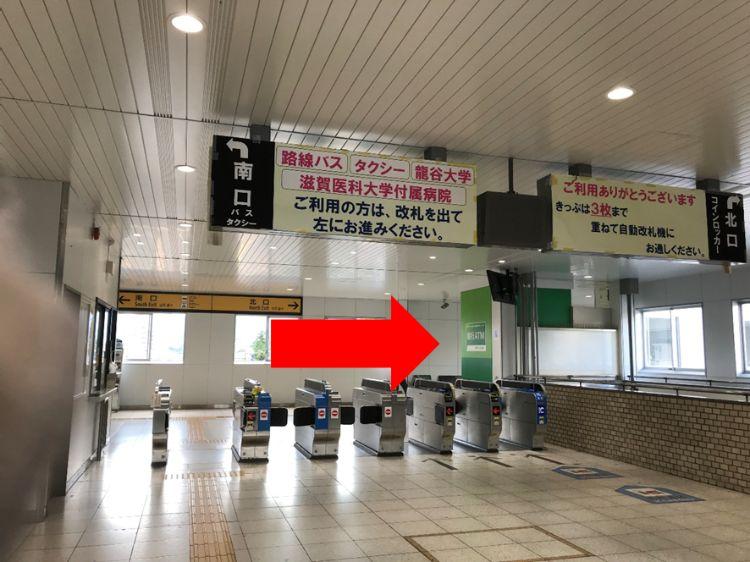 瀬田駅改札から右へ進む案内