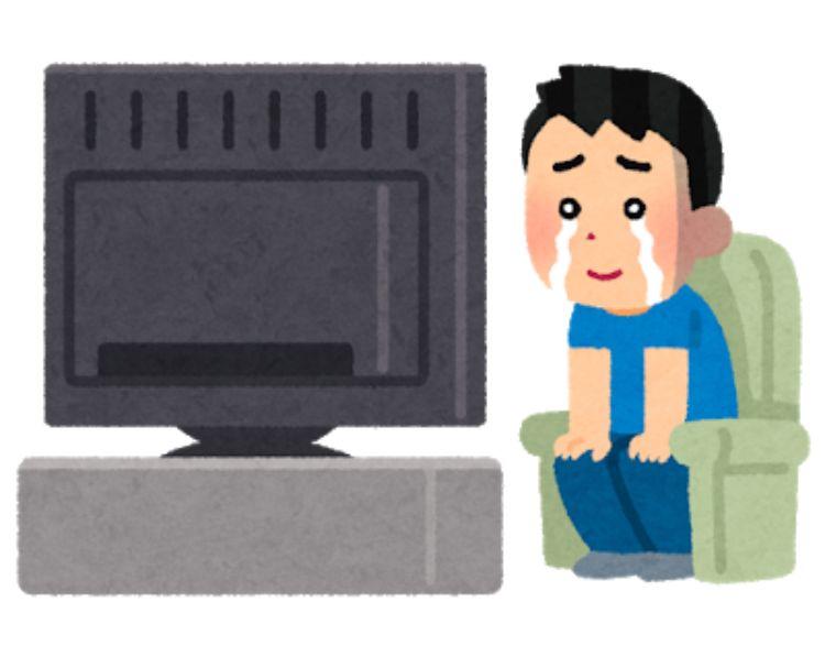 テレビの前で感動する男性