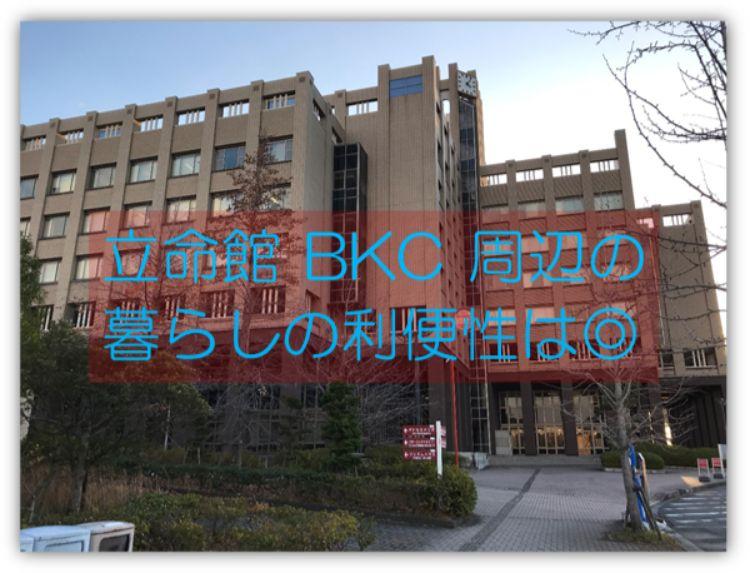 立命館BKC建物