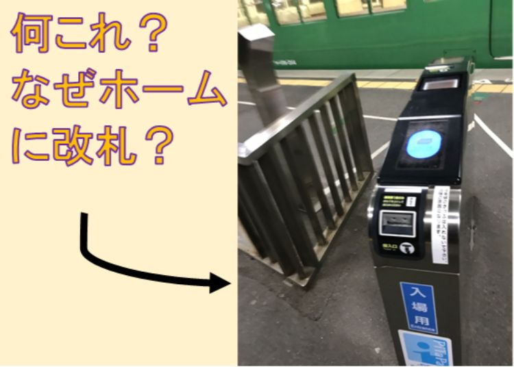 貴生川駅構内改札と文字