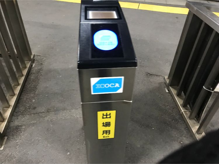 貴生川駅構内改札機