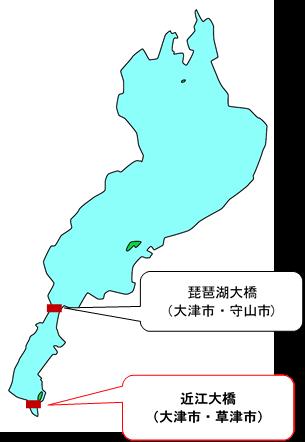 琵琶湖の橋の解説