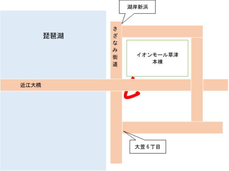 近江大橋東詰図解