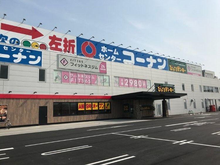 コーナン大津瀬田川店