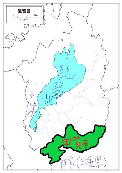 甲賀市を示した地図