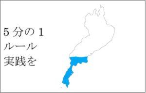 文字と琵琶湖