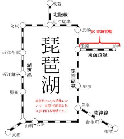 滋賀県のJR路線図