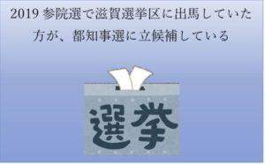 文字と投票箱