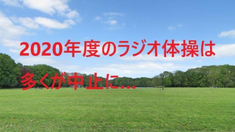 芝生公園と文字