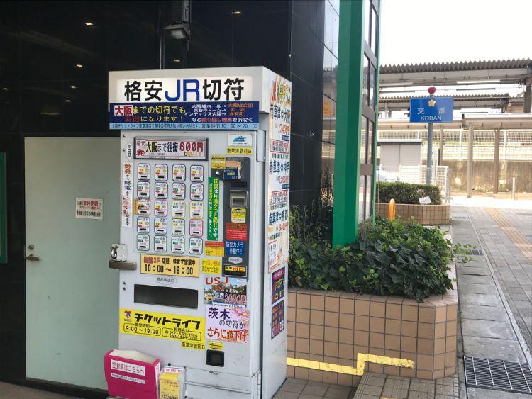 フェリエ1階入り口前格安切符自販機