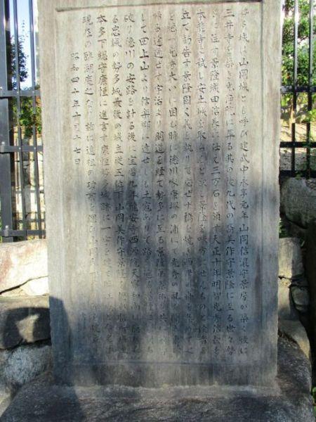 瀬田城の歴史