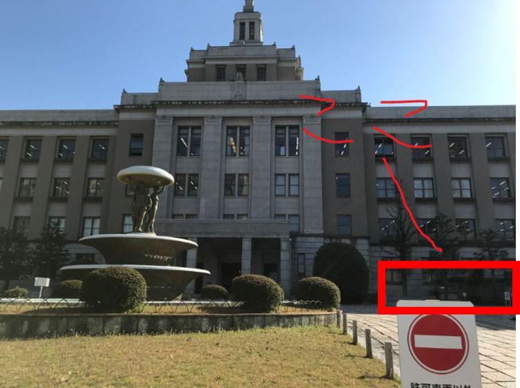 県庁駐車場の場所