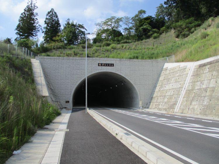 関津トンネル大石側入り口