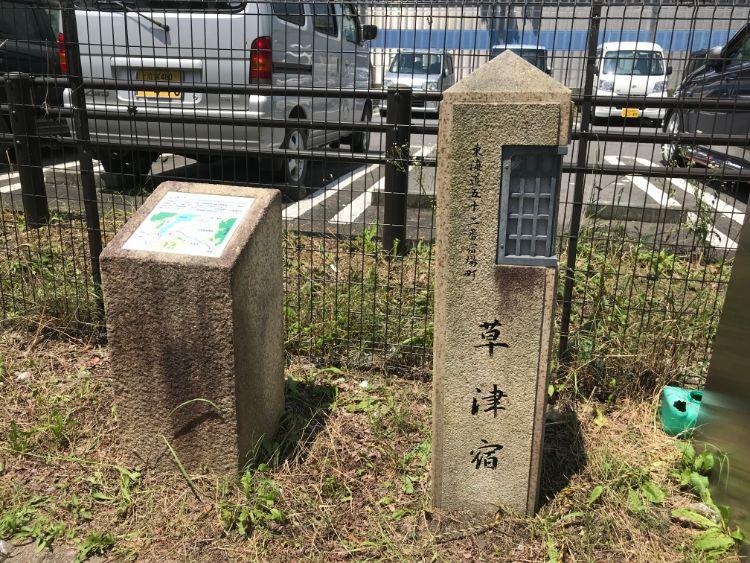 草津パーキングエリア(上り)道標