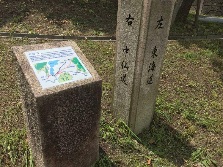 草津パーキングエリア(下り)道標