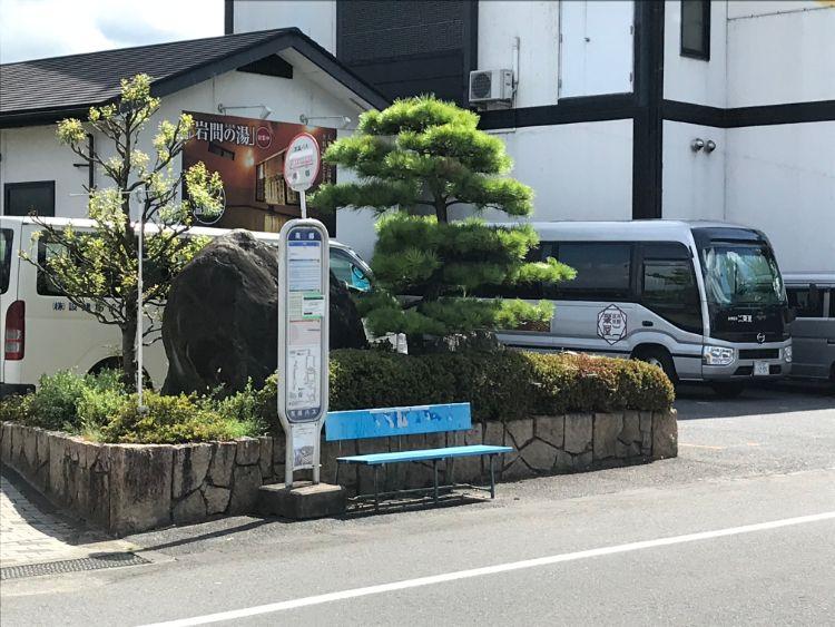 南郷バス停(大石方面)