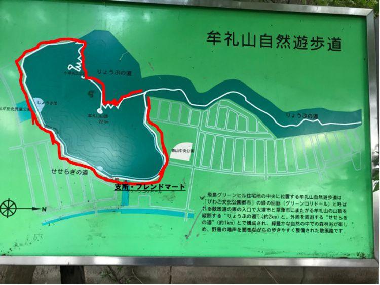 牟礼山自然遊歩道の地図