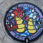 滋賀県大津市にポケモンのマンホールが!詳しい場所も紹介。