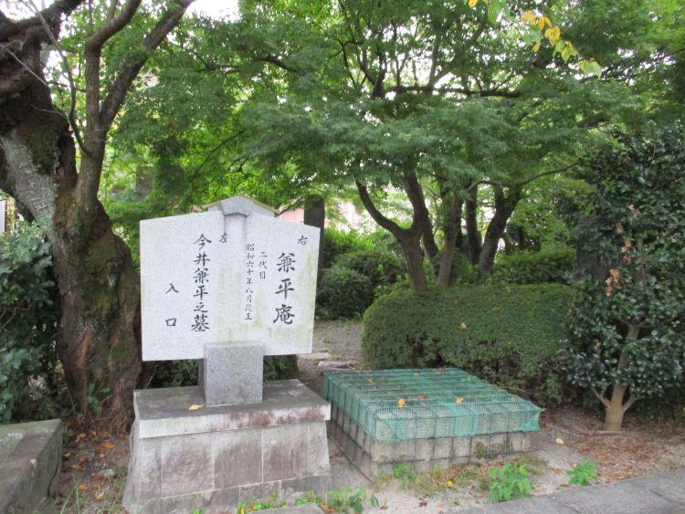 今井兼平の墓入り口と井戸