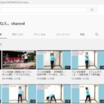 ラジねえが、YouTubeでラジオ体操について発信しています