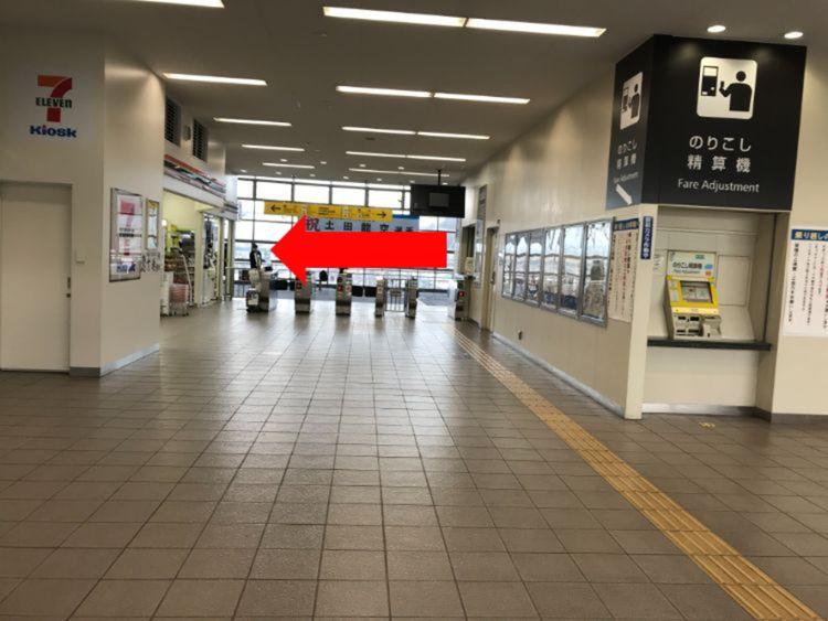 米原駅改札
