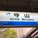 【滋賀の駅訪問記:守山駅】コンビニに併設された改札がある