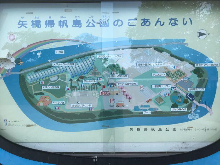 矢橋帰帆島の地図
