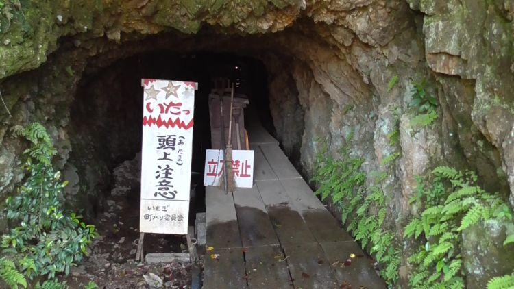 岩脇蒸気機関車避難壕の東側避難壕