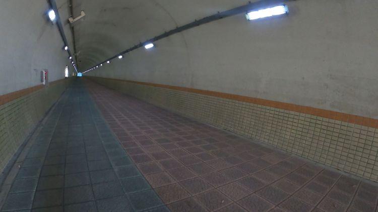 佐和山自歩道トンネル