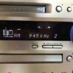 NHK大津のラジオ放送はAM945kHz!県内のニュースも有