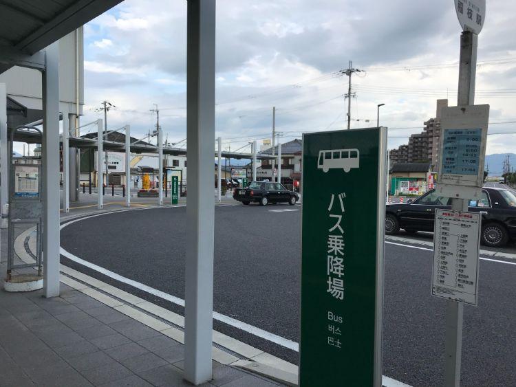 稲枝駅バス停