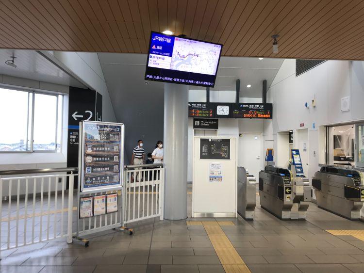 稲枝駅改札