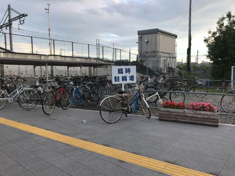 稲枝駅臨時駐輪場