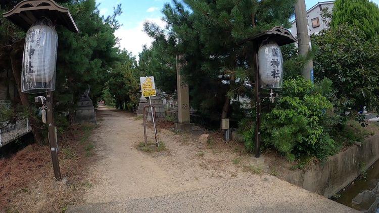 菌神社参道