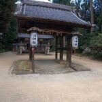 栗東にあるキノコを祀る珍しい神社、菌神社を参拝