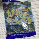 【美味】鮎も使われている「びわこちっぷす」を頂きました